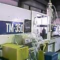 TM-350G2